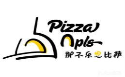 那不乐思披萨