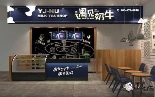 遇见奶牛奶茶店设计图