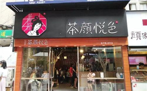 茶颜悦色: 要在武汉、常德连开多店