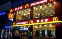 上海麦当劳可以加盟吗?中国快餐领军品牌。