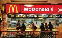 苏州麦当劳加盟费多少?总投资费用多少钱?