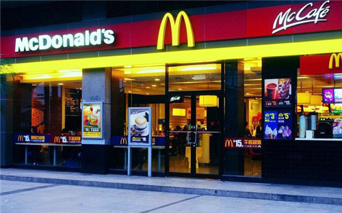 开麦当劳亏了?楚子舒开店真的没赔钱。