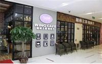 国企职员辞职加盟咖啡之翼创业成功!