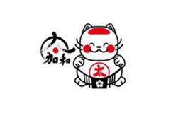 太加和日式料理