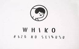 whiko谜の冰屋