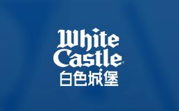 white castle白色城堡
