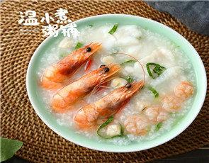 温小煮粥铺_4