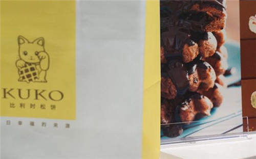 kuko比利时松饼怎么样?开店找项目就选它