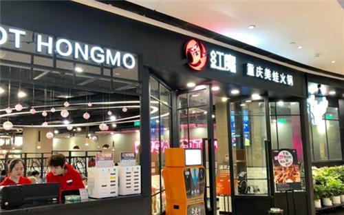 2019年开一家红魔重庆美蛙火锅店怎么样?利润如何?