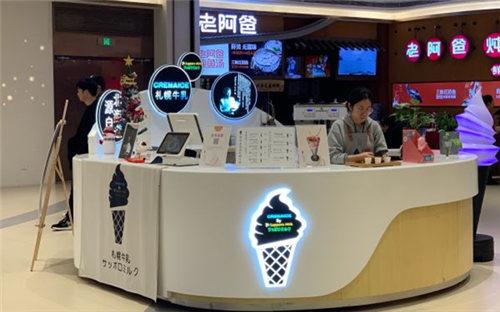 北海道cremaice札幌牛乳冰淇淋开店流程是怎样的?加盟前景如何?