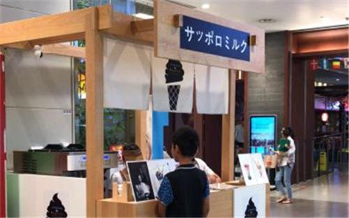 加盟北海道cremaice札幌牛乳冰淇淋赚钱吗?多久能回本?