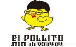 小鸡哔哔意式炸鸡