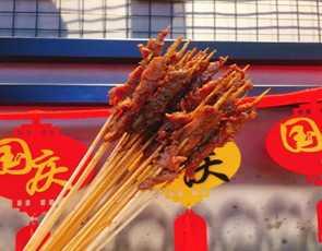 肉肉撸串吧_1