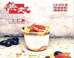 小津山奶茶_4