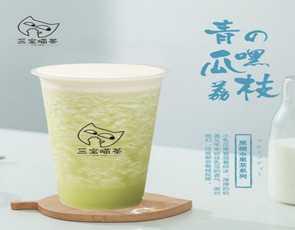 三宝喵茶_2