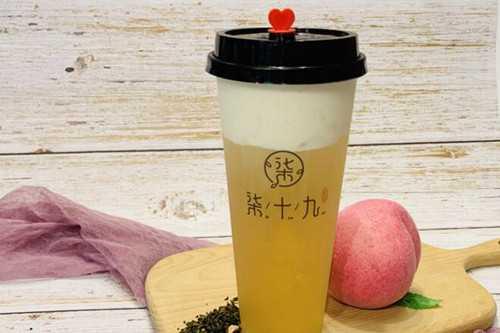 柒十九制茶加盟费多少?味道与颜值共存,加盟费又降新低!