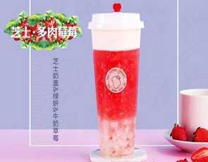 乐享の茶_1