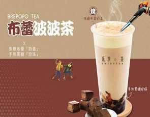 乐享の茶_3