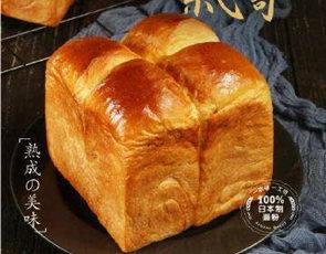 工匠面包_2