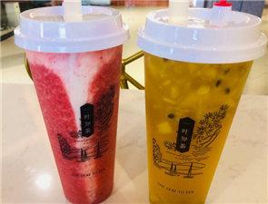 叶开奶茶_3