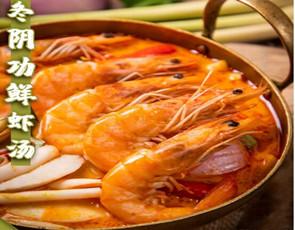 泰莲东南亚餐厅_1