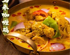 泰莲东南亚餐厅_2