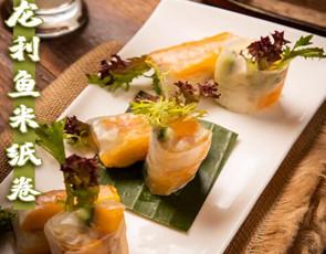 泰莲东南亚餐厅_3