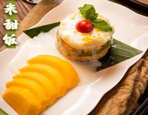泰莲东南亚餐厅_4