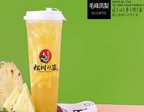 松川的茶_1