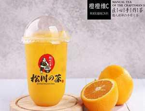 松川的茶_2