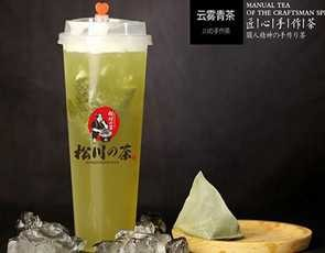 松川的茶_3