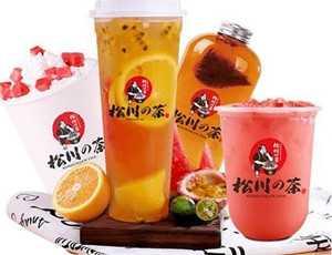 松川的茶_4