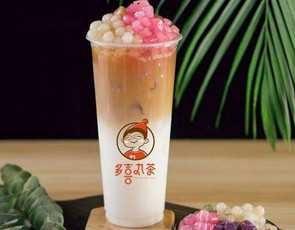 多喜丸茶_1