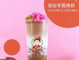 多喜丸茶_4