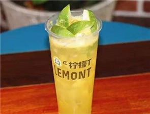 柠檬T_1