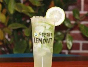 柠檬T_3