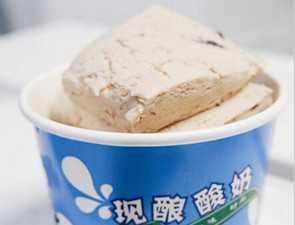 豆豆炒酸奶_4