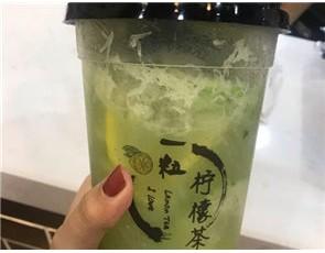一粒柠檬茶_3
