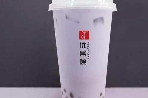 奶茶加盟什么品牌有钱赚?优果颐奶茶加盟让你一个月就回本