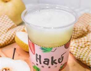 haku哈酷果汁冰_3