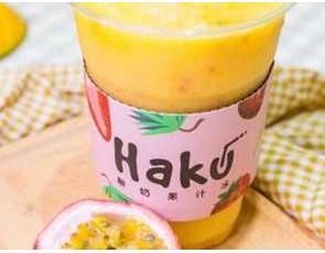 haku哈酷果汁冰_4