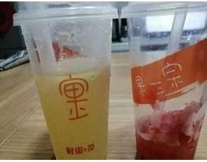 果正宗奶茶_2
