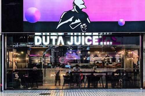 dutajuice塔塔果汁加盟费是多少?有新的投资政策赶快来看看
