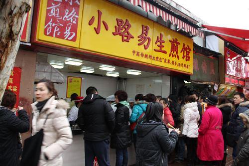 武汉哪个生煎品牌最受欢迎?小路易生煎馆加盟优势明显