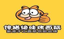 馋猫绝味烤面筋