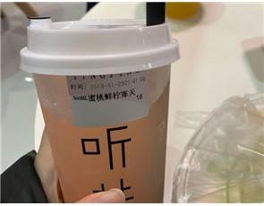 听井奶茶_4