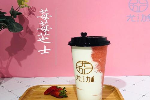 尤加奶茶加盟条件是什么?加盟条件早知道