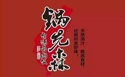 锅先森台湾卤肉饭