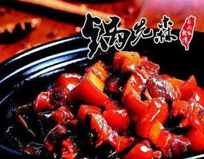 锅先森台湾卤肉饭_4