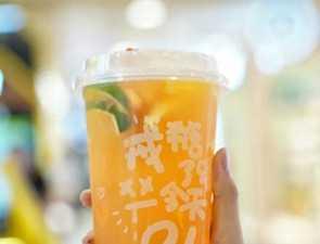 戒糖堂奶茶_3